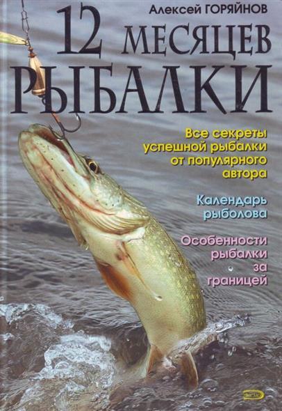 ук кз форумы охота и рыбалка календарь рыбалки